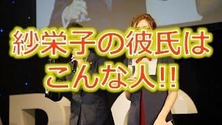 【衝撃過去】紗栄子の彼氏・前澤友作の波瀾万丈な人生から現在まで 前澤友作 検索動画 24