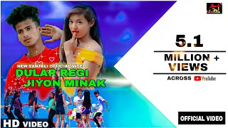 Download DULAR REGI JIYON MINAK / new santali official song 2021 /  Aj & puja  / Predeep and Manju