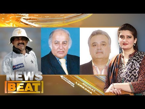 Pakistan Mein Cricket Ki Bahali | News Beat | Paras Jahanzeb | SAMAA TV | 15 Sept 2017