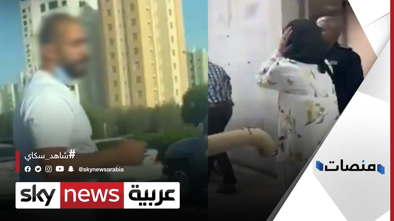 اختطفها وقتلها في وضح النهار.. #جريمة_صباح_السالم يهز #الكويت | #منصات  - نشر قبل 4 ساعة
