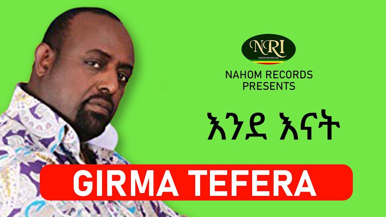 Download Girma Tefera – Ende Enat - እንደ እናት - Ethiopian Music