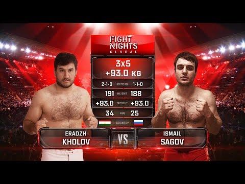 Эрадж Холов vs. Исмаил Сагов / Eradzh Kholov vs. Ismail Sagov