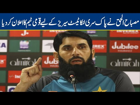 Fawad Alam Returns to Pak-Sri Lanka Test Squad After 10 Years | Lahore News HD