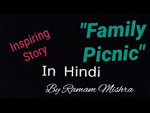 short story on picnic