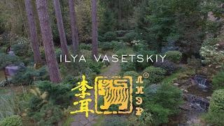 видео Горная сосна в ландшафтном дизайне