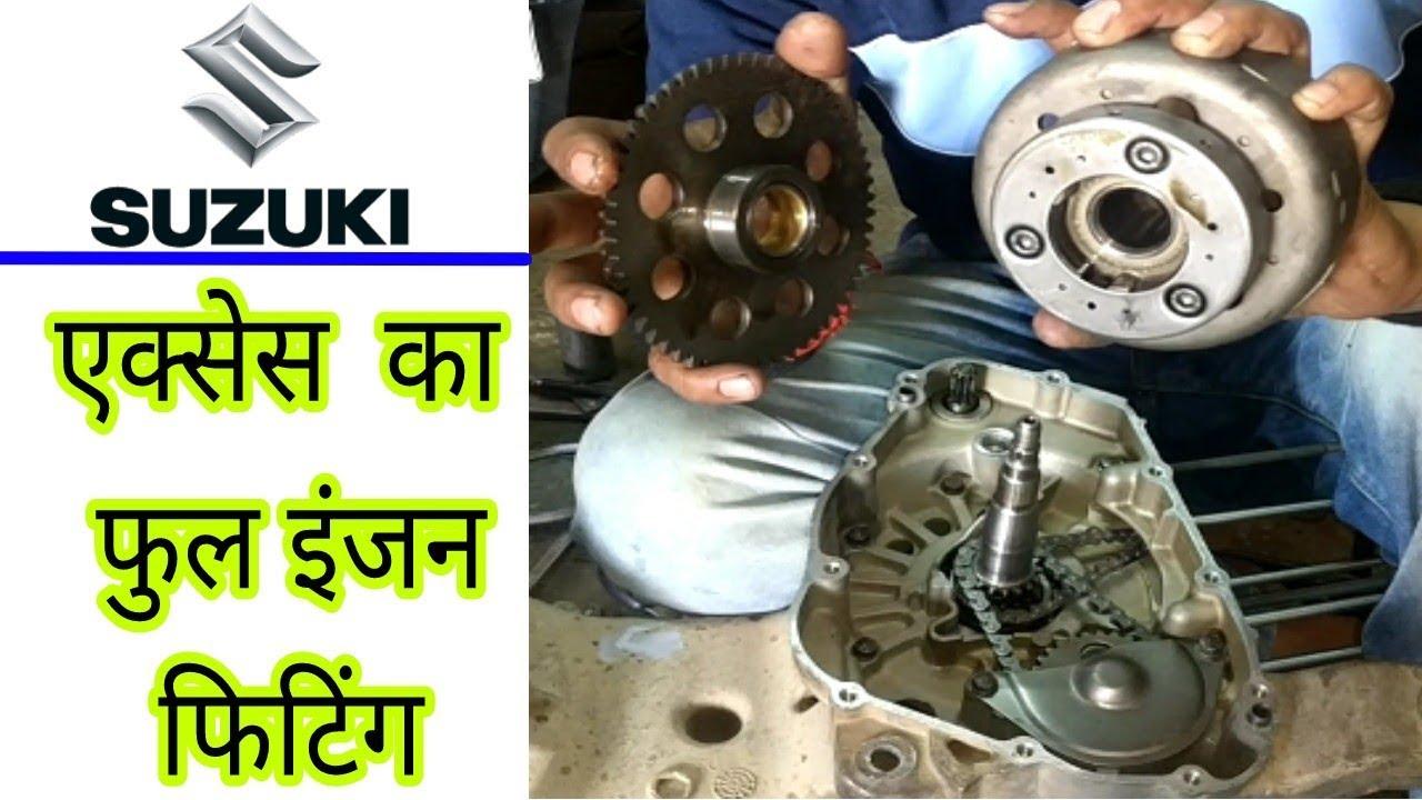 suzuki access 125 engine repair full engine fitting  [ 1280 x 720 Pixel ]