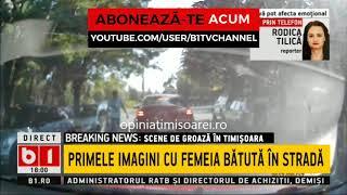 STIRI B1TV- ROMII FAC LEGEA IN TIMISOARA, FEMEIE BATUTA PENTRU CA NU VREA SA-SI VANDA CASA