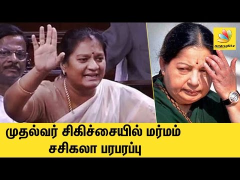Sasikala Pushpa about Jayalalitha's Health Condition
