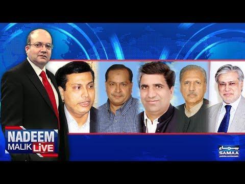 Nadeem Malik Live   SAMAA TV   12 Feb 2018