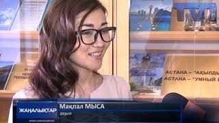 09/02/2018 - Бірінші Қарағанды телеарнасының жаңалықтары