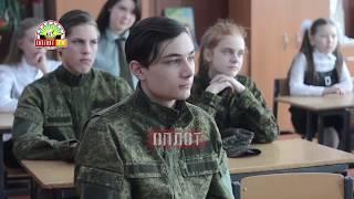 • г.Макеевка. Письмо солдату