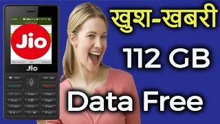 Jiophone offer 112 GB 4g Data how to get Jio 112gb for 56 days jiophone match pass offer 2018 free