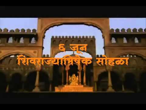 Rajyabhishek Sohala Raigad Youtube