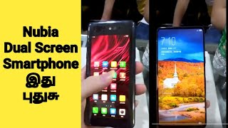 Nubia Dual Screen Smartphone | Secondary display at the back