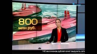 Смотреть видео 15/09/2016/ ТК Санкт-Петербург/ Новости/ Экономика: Продажа помещений магазинов