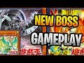 New Boss Monsters Darkness Simorgh / Lord   Gameplay (New Yugioh Cards gameplay With Deck Profile)