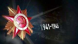 Ставропольский край. Ветеран Великой Отечественной войны - Мальцев Петр Дмитриевич.