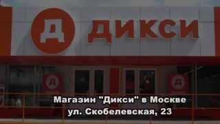 Кассир магазина