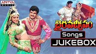 Bhairava Dweepam Telugu Movie Full Songs || Jukebox || Bala Krishna, Roja