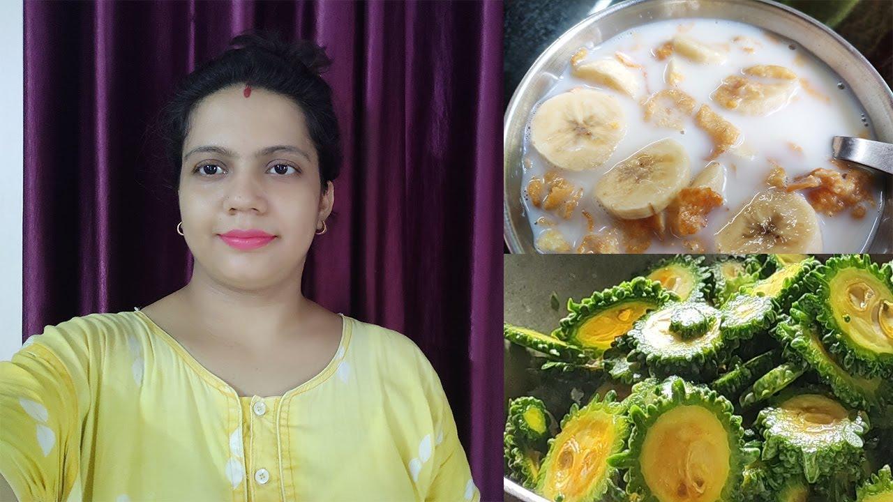 একমাত্র ওর জন্যই আমি এই সব করি জানেন I কামরাঙ্গা I এই ভাবে আমি সকালের নাস্তা করি #Bengalivlog