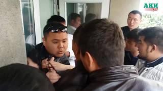 Между членами объединения «Айколь Ала Тоо» произошла перепалка