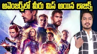 Logics In Avengers End Game | Vikram Aditya Latest Videos | Avengers | #EP178