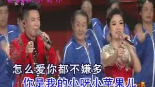 U乐团-《最炫小苹果》筷子兄弟-凤凰传奇 KARAOKE 卡拉OK