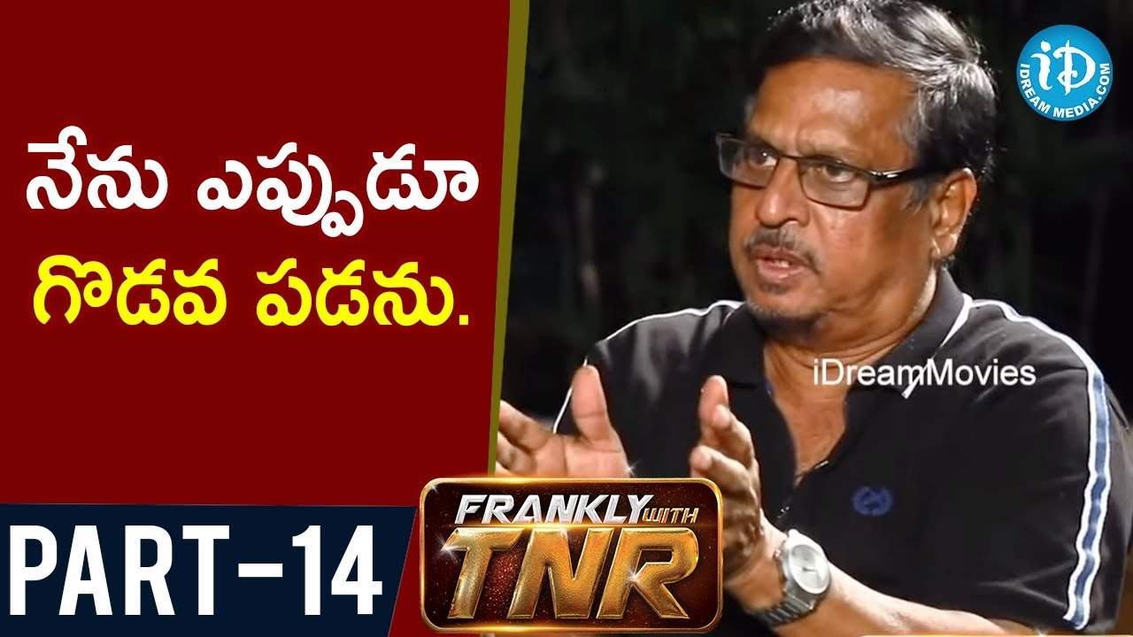 Screenplay Movie Team Exclusive Interview Part 14