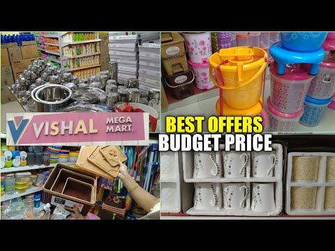vishal mega mart diwali offer | vishal mega mart | vishal mega mart offers
