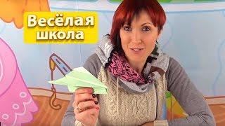 Веселая Школа с Машей Капуки Кануки - Воздушный транспорт - Видео для детей