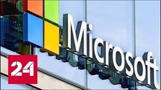 Microsoft вложит $1 млрд в разработку искусственного интеллекта // Вести.net