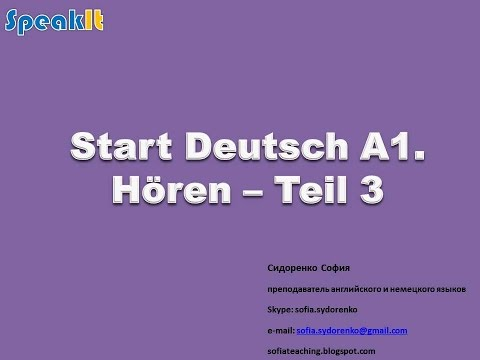 Start Deutsch A1 - Hören Teil3