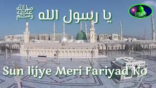 Ya Rasoolallah Sunlijye Meri Fariyad ko Naat Whatsapp Status Video 2018|NOOR Production|