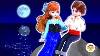 リカちゃん 人間の姿のアリエルのドレスを粘土で手作り❤️ディズニープリンセスの衣装をDIY⭐ハルトくんもエリック王子になるよ♪おもちゃ 人形 アニメ