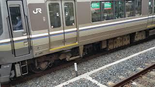 223系1000番台更新車新大阪発車