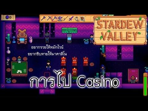 Stardew Valley Casino Bug