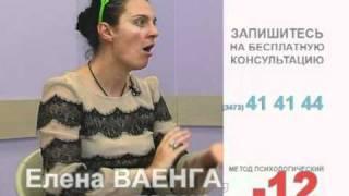 похудение новосибирск
