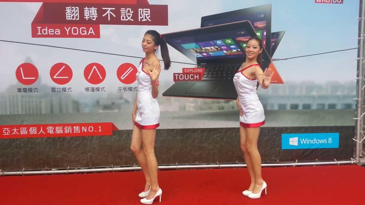2013.06.29-新光三越A11-Lenovo - YouTube