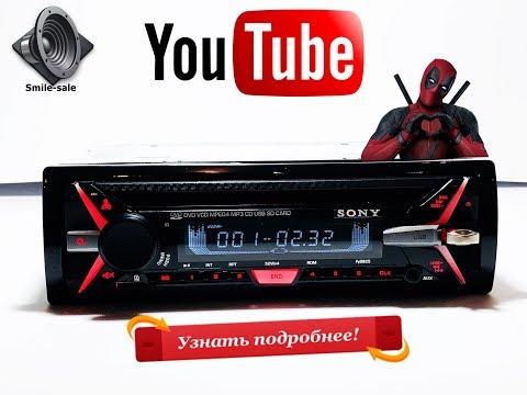 Обзор бюджетной магнитолы с DVD. USB. AUX. FM// Sony Fy8825
