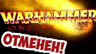 Эта Игра Могла Стать Шедевром! Warhammer Online!