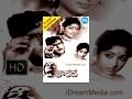 Sarada Telugu Full Movie || Sharada, Sobhan Babu || K Viswanath || Chakravarthy