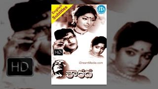 سارة التيلجو كامل فيلم || الشرع في سبحان بابو || K Viswanath || Chakravarthy