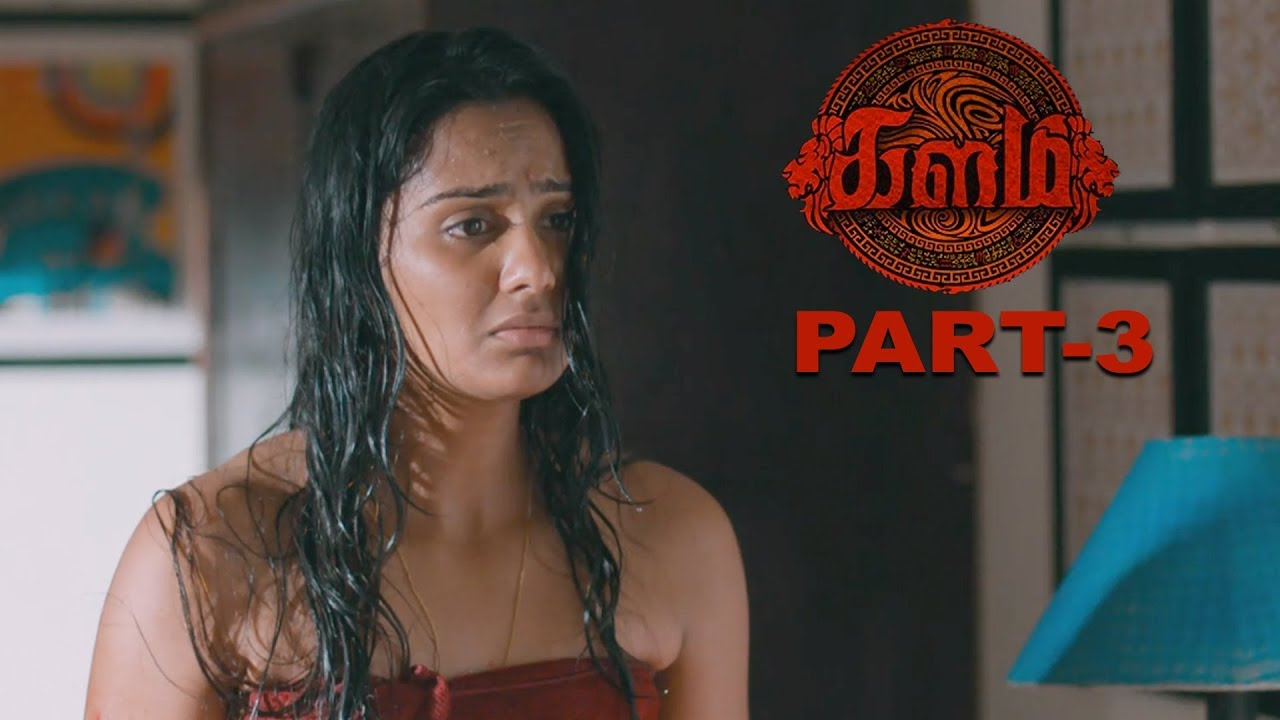 Download 2018 Latest Tamil Thriller Movie Kalam Part 3   Lakshmi Priya, Amzath Khan   Robert Raaj