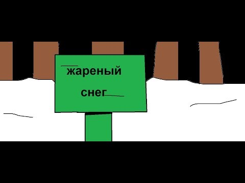 [RUS]UNDERTALE-animation ''жареный снег''[1080p]