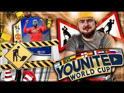 FIFA 18 | Teambuilding KOMPLETT Verkackt !? 😱 YOUnited World Cup TOTS MERTENS #05 | Wm 2018