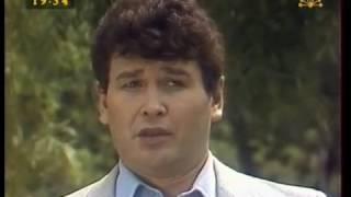 Фидан Гафаров в молодости. Ретро клипы
