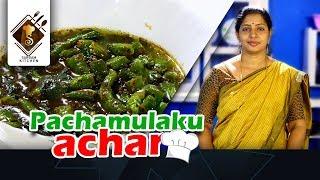 Variety Green Chilli Pickle - പച്ചമുളക് അച്ചാർ | How to cook
