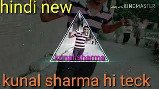 Tu Meri wali taqdeer away Kunal hi tech DJ Rohit Sharma