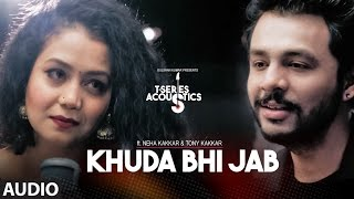khuda-bhi-jab-full-song-t-series-acoustics-tony-kakkar-neha-kakkar-t-series