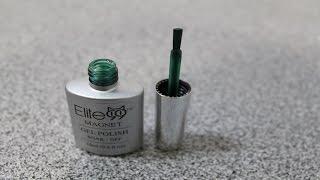 гель лак ellitte99 magnet кошачий глаз